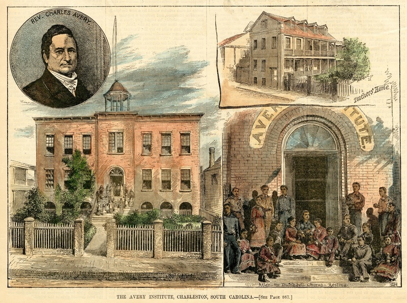 """The Avery Institute, Charleston, South Carolina,"" <em>Harper's Weekly</em>, 1879, courtesy of the Avery Research Center."
