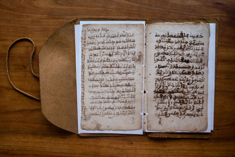Pages from Bilali manuscript, Bilali Mohammed, Sapelo Island, Georgia, nineteenth century, courtesy of the University of Georgia Hargrett Rare Book and Manuscript Library.