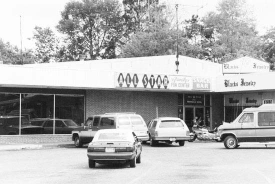 All Star Bowling Lanes, Orangeburg, South Carolina, 1995, image by Steven A. Davis, courtesy of the National Register of Historic Places program at the S.C. Department of Archives and History