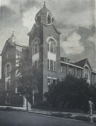 Program for Morris Street Baptist Church's 92nd anniversary, Morris Street Baptist Church, 1957, courtesy of the Avery Research Center for African American History and Culture.