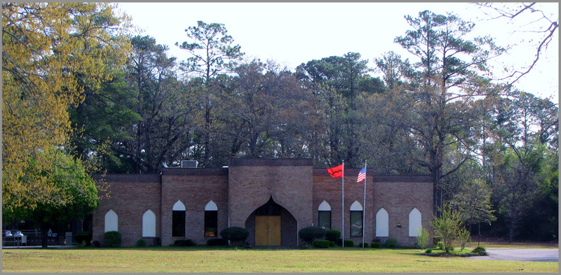 Masjid Omar Ibn Sayyid, photograph by Gerry Dincher, Fayetteville, North Carolina, April 2018.