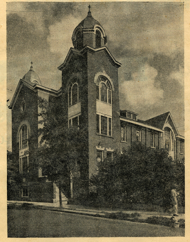 Morris Street Baptist Church, 1954, Charleston, South Carolina, courtesy of Avery Research Center.
