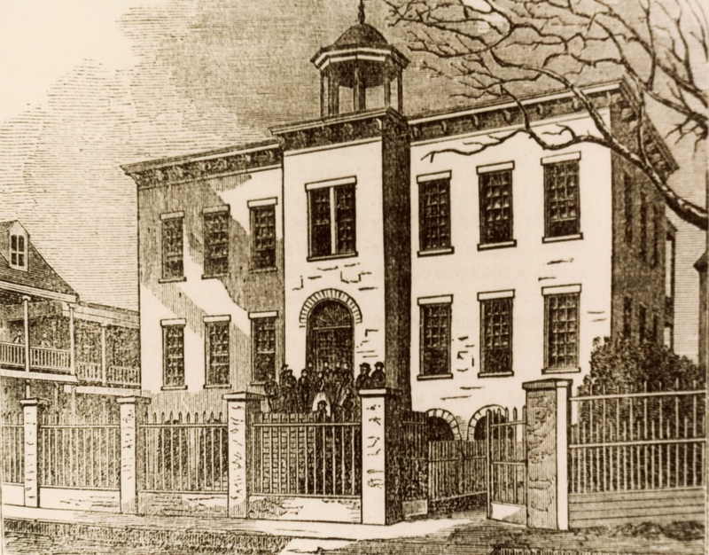 Avery Normal Institute, Charleston, South Carolina, from the American Missionary Association, ca. 1870, courtesy of the Avery Research Center.