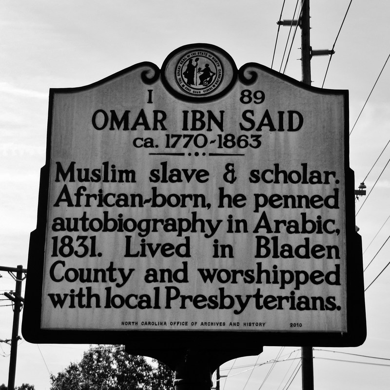Historic marker for Omar Ibn Said outside of the mosque named after him, photograph by Gerry Dincher, Fayetteville, North Carolina, April 2018.